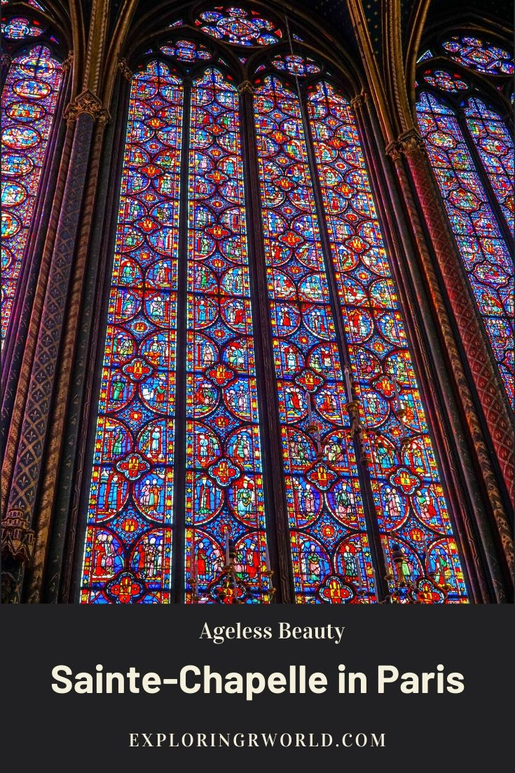 Sainte-Chapelle in Paris - exploringrworld.com